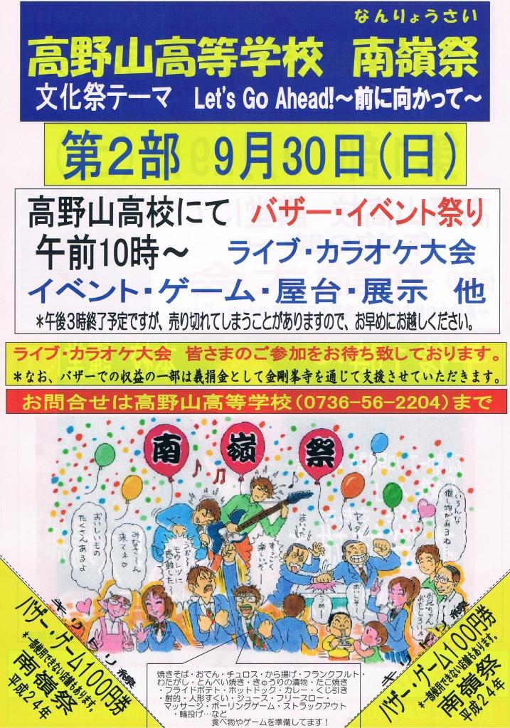 CCI20120707_00004