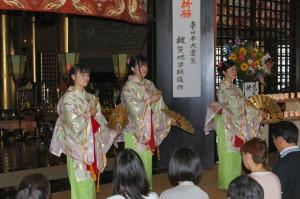 宗教科の女子生徒によります宗教舞踊「入唐求法和讃」