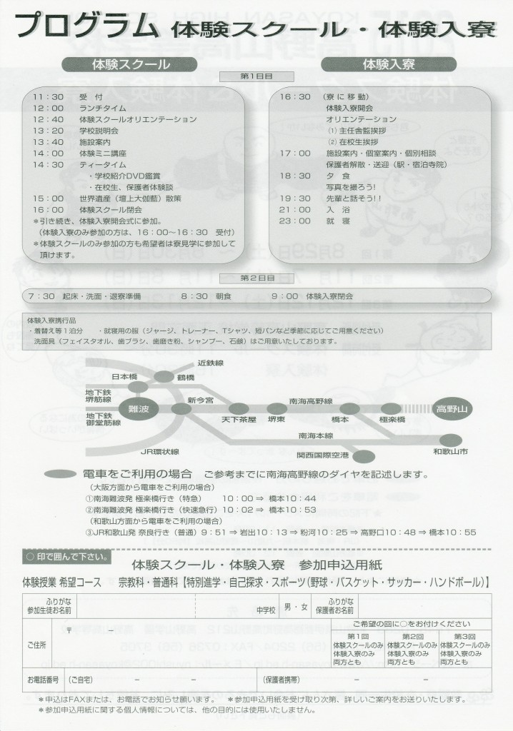 taoken02
